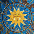 Astrology sun — Stock Photo