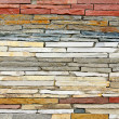 Stock Photo: Natural tiles color