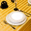 Golden table — Stock Photo