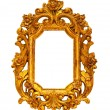 Carved frame — Stock Photo #4293607