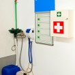 First Aid Station — Stock Photo