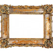 Stock Photo: Frame isolated