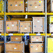 Stock Photo: Storehouse