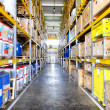 Storehouse — Stock Photo #4418371