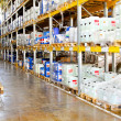 Stock Photo: Chemical warehouse