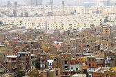Neighbourhood Cairo — Stock Photo