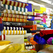 Stock Photo: Textile fabric rolls