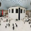 British museum - Stock Photo