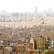 Residential Cairo - Stock Photo
