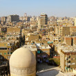 Town Cairo — Stock Photo #4952075
