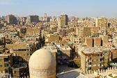 Town Cairo — Stock Photo