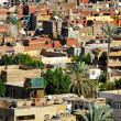 Giza town — Stock Photo
