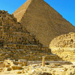 Stock Photo: Pyramid and tombs