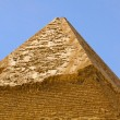 Pyramid Kharfe top - Stock Photo