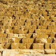 Pyramid stone blocks — Stock Photo