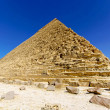 Pyramide of Kharfe — Stock Photo