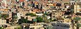 Miasta giza — Zdjęcie stockowe