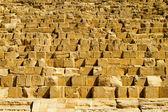 Piramide stenen blokken — Stockfoto