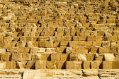 Pyramid stone blocks — Photo
