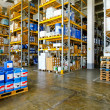 Chemical warehouse - Stock Photo