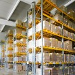 Stock Photo: Storehouse shelf