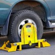 Stock Photo: Wheel clamp