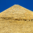 Pyramide Khafre top — Stock Photo #5178011