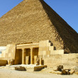 Pyramide of Khufu — Stock Photo
