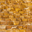 Pyramide stone blocks — Stock Photo