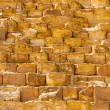 Stock Photo: Pyramide stone blocks
