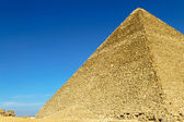 Great pyramide side — Foto Stock