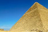 Lado de la gran pirámide — Foto de Stock