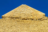 Pyramide Khafre top — Stock Photo