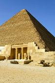 Pyramide of Khufu — Stock Photo