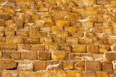 Pyramide stone blocks — Stock Photo