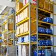 Stock Photo: Chemical material storehouse