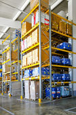 Chemical material storehouse — Stock Photo