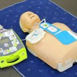 AED dummy — Stock Photo