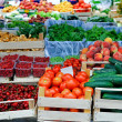 Stock Photo: Farmers market place