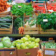 Veggie market — Stock Photo #5309803