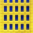 Yellow building — Stock Photo