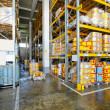 Stock Photo: Flammable material warehouse