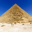 Pyramid of Kharfe — Stock Photo #5373910