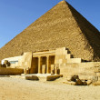 Pyramid of Khufu — Stock Photo