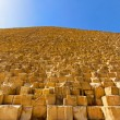 Stock Photo: Pyramide side