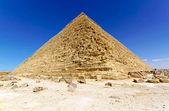 Pyramid of Kharfe — Stock Photo