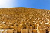 Pyramide kant — Stockfoto