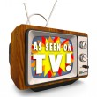 As Seen on TV - Old Fashioned Television — Stock Photo