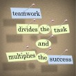 Teamwork Divides the Task and Multiplies the Success — Stock Photo #4439529