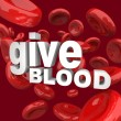 Give Blood - Words and Cells - Stock Photo